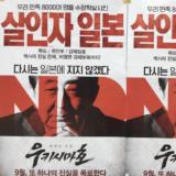 韓国は本当に反日なの?