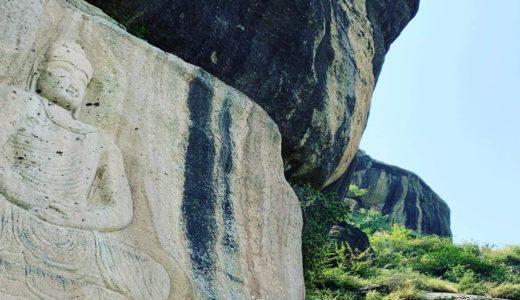 パキスタンの治安2019最新情報と磨崖仏に逢いに行く方法