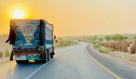 海外旅行パキスタンの旅にオススメのアイテム