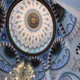 イスラム教の結婚の特徴4つ
