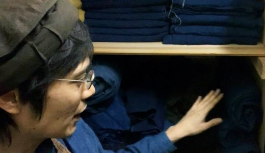 ADHDでもできるクローゼットの衣類、布の収納方法