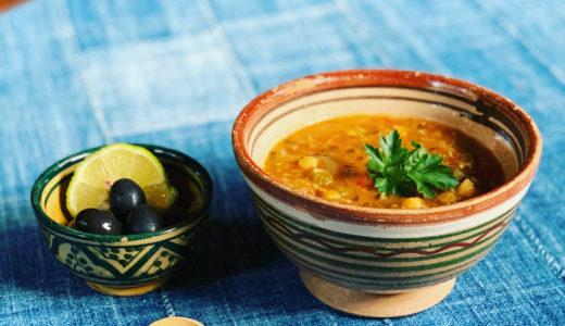【モロッコ料理】ハリラスープのレシピと作り方