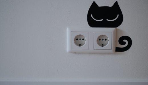 【発煙危険】海外で家電使う時は知らないとヤバい話