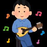 大人になってから始める楽器の最速で上手くなる練習方法とは?