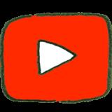 音楽系クラフト系がYoutubeを有効活用する最新方法【有料級です】