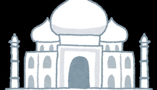 イスラム教のコーラン朗唱が美しい理由→マカームってなに?
