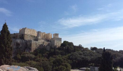 弦楽器奏者のアテネギリシャでおすすめの場所は