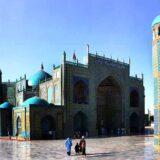 アフガニスタン音楽【楽譜とレッスン】vol1